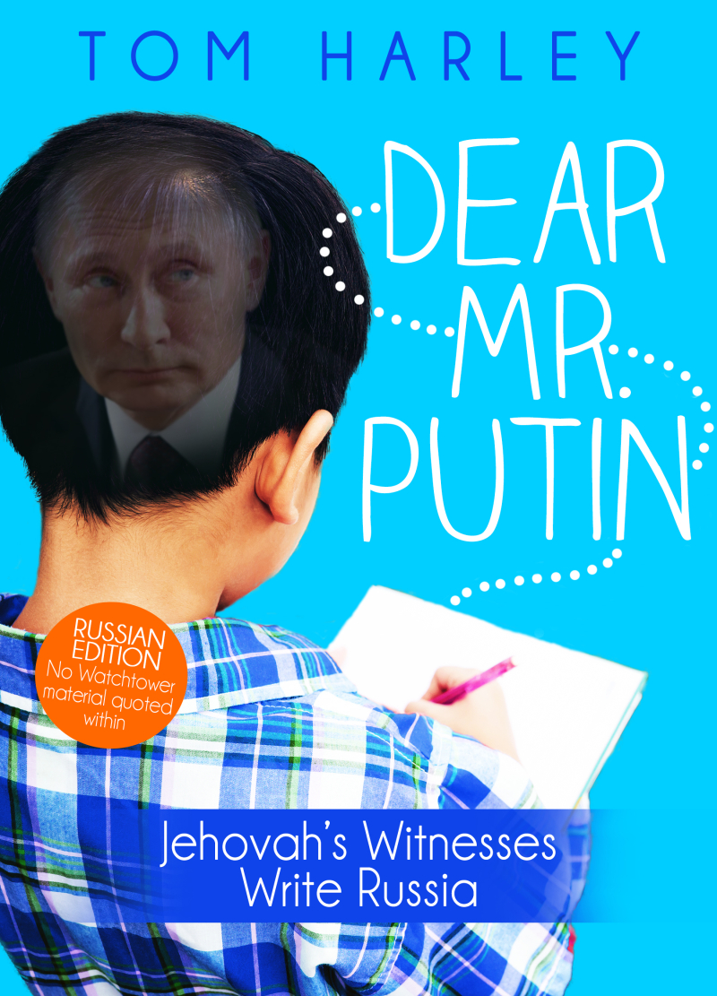 Dear Mr Putin Russian edition
